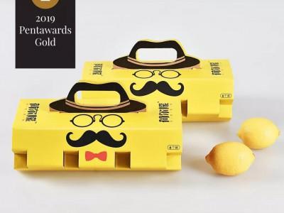 产品包装包材–(彩盒)