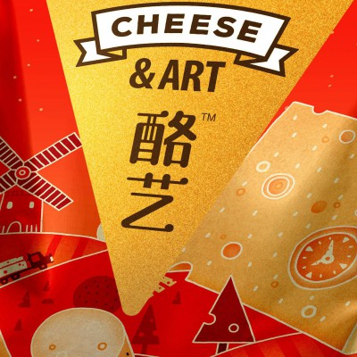 甜品食品包装设计