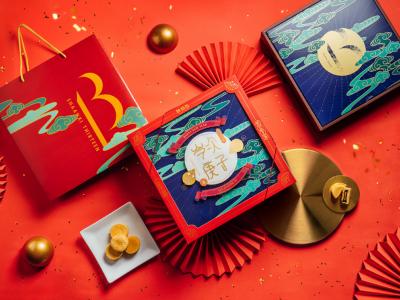 西安陝拾叄新年礼盒包装设计