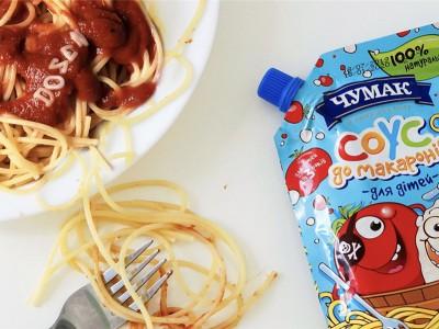 意大利儿童面酱包装设计