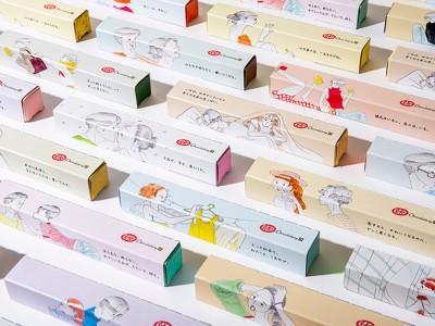 日本 KITKAT 巧克力包装设计
