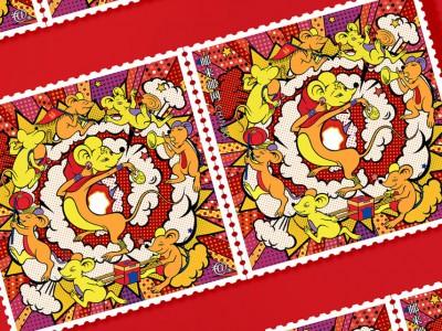 2020鼠年生肖邮票《生肖生财》
