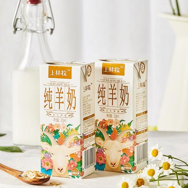 上林牧纯羊奶包装设计